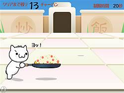 Ninja Cook game