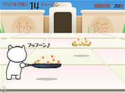 Ninja Cook لعبة