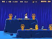 juego Aladdin