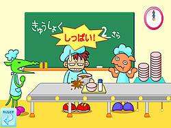 Japanese Cafe game