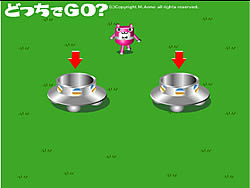 Where to Go game