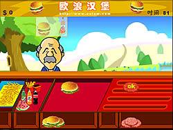 Burger Boy game