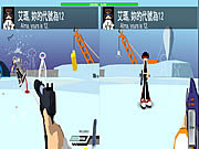 Play 2112 cooperation chapter 1 Game