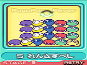 Puyopuyo Fever Fall game