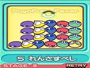 Puyopuyo Fever Fall game