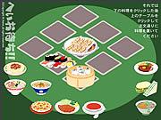 Japan Food Memory game