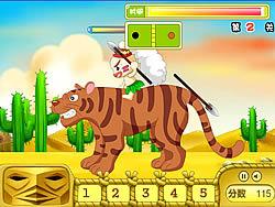 Desert Combat game