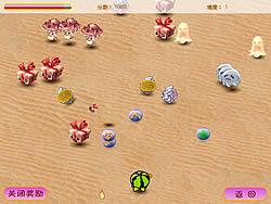 Watermelon Hunter game