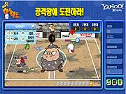 Destroy Pork game