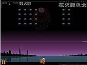 Hanabi Shooter game