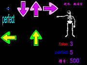 Dance Revolution game
