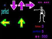 Spiel das Gratis-Spiel  Dance Revolution