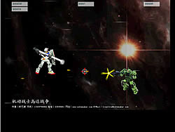 The War of Gundam Mobile Suit game
