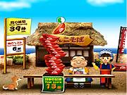 Wanko Soba Tower game