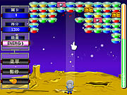 Shooting UFO game