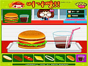 Burger Zang game