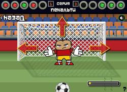 World Cup 2010 game