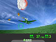 Air Attack 2 game