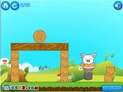 piggy landing game