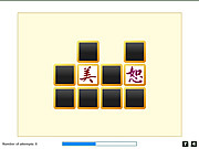Chinese Letters game