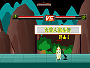 Match Man Dogfight Story game