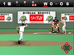 http://es.y8.com/games/baseball_stadium