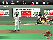 juego Baseball Stadium
