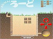 Animal Maze game