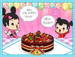 Fruit Cake Decoration game