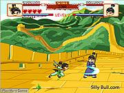 Chinese Wushu game