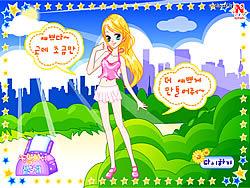 Pinky Girl game