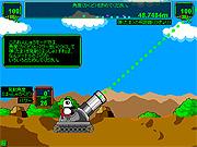 Panzo Tank game