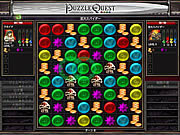 Permainan Puzzle Quest