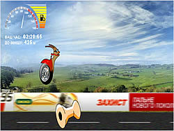 Snail Need for Speed game