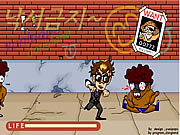 Play Street fight game Game