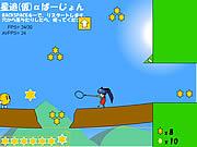 Star Pursuit game